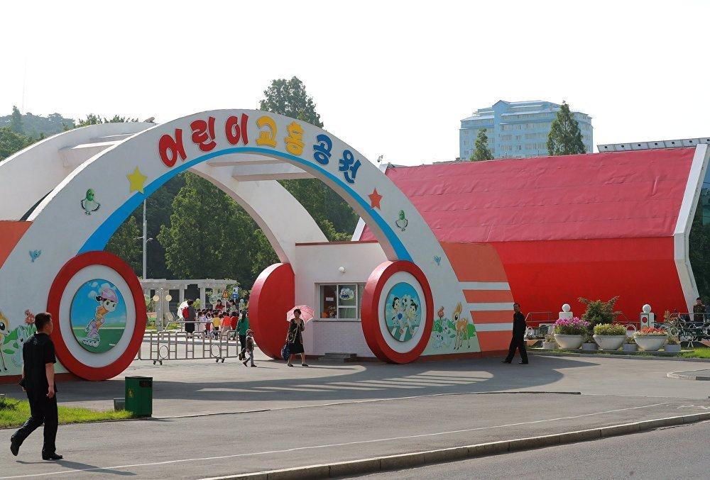 Parque de diversão em Pyongyang