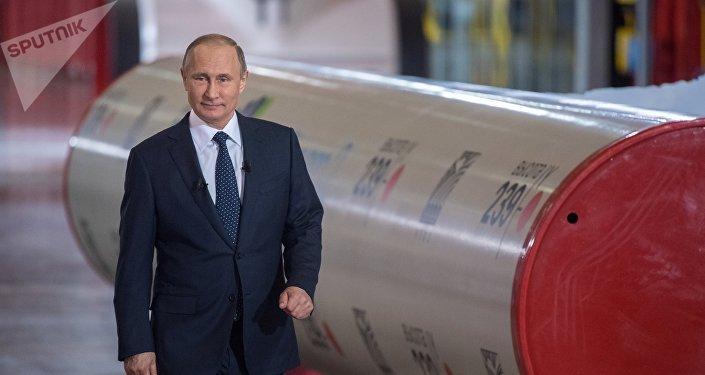 Dutos para o projeto Nord Stream 2