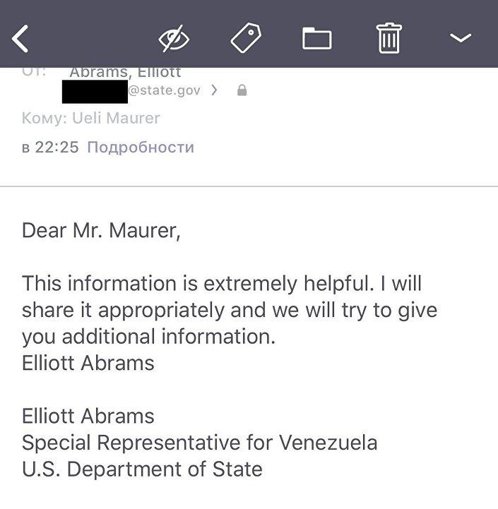 Resposta de Elliott Abrams aos humoristas Vovan (Vladimir Kuznetsov) e Lexus (Aleksei Stoliarov), que se passaram pelo presidente da Suíça, Ueli Maurer