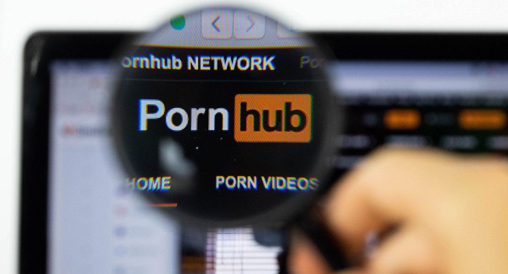 Logo do Pornhub