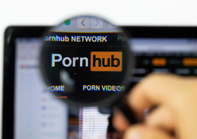 Logo do Pornhub