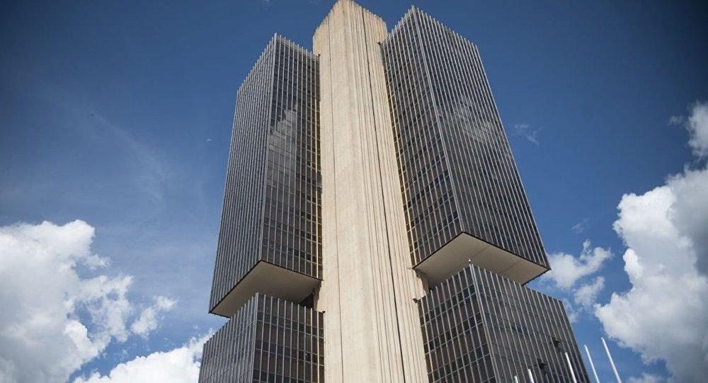 Banco Central do Brasil (arquivo)