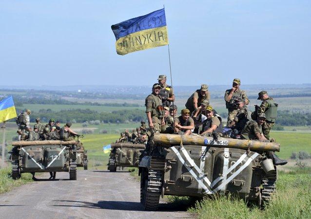 Militares das Forças Armadas da Ucrânia