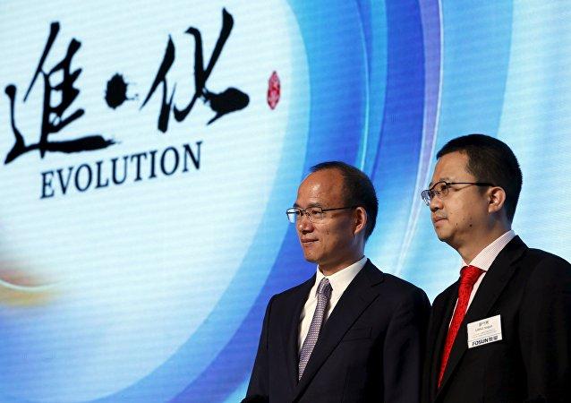Guo Guangchang e Liang Xinjun, proprietário e CEO da Fosun.