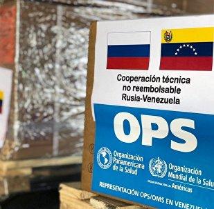 Ajuda humanitária russa para a Venezuela