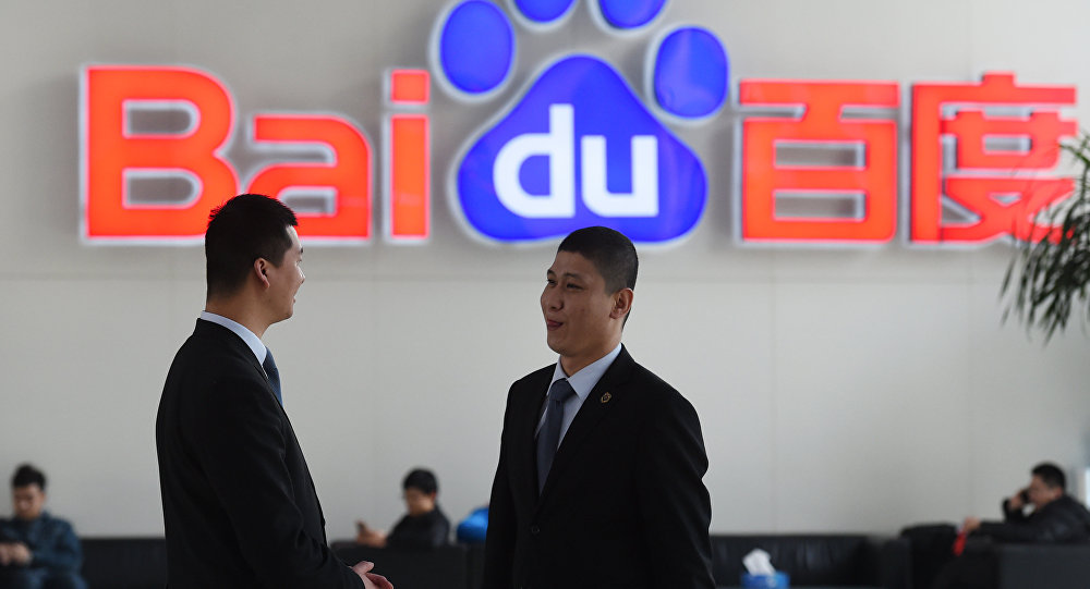 Sede da empresa de busca chinesa Baidu