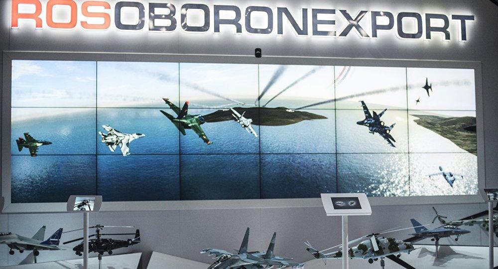 Estande da Rosoboronexport (foto de arquivo)