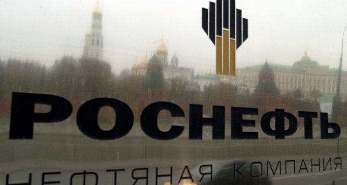 Rosneft e PDVSA criarão uma empresa mista para desenvolver infraestrutura nos setores de petróleo e gás no Nordeste da Venezuela
