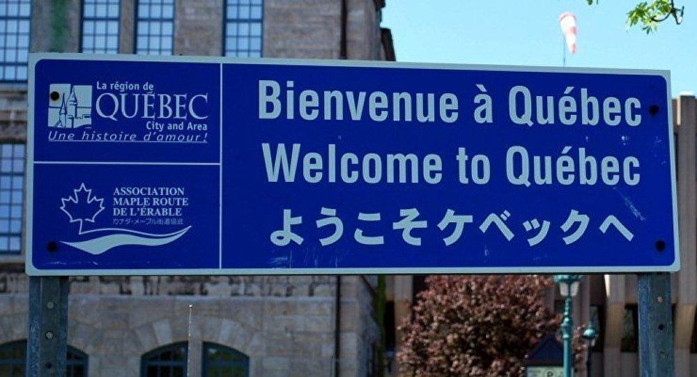 Placa de boas-vindas na província canadense do Quebec (arquivo)