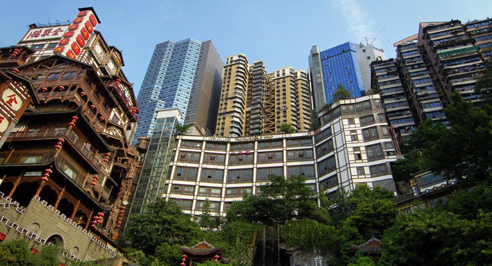Município de Chongqing na China
