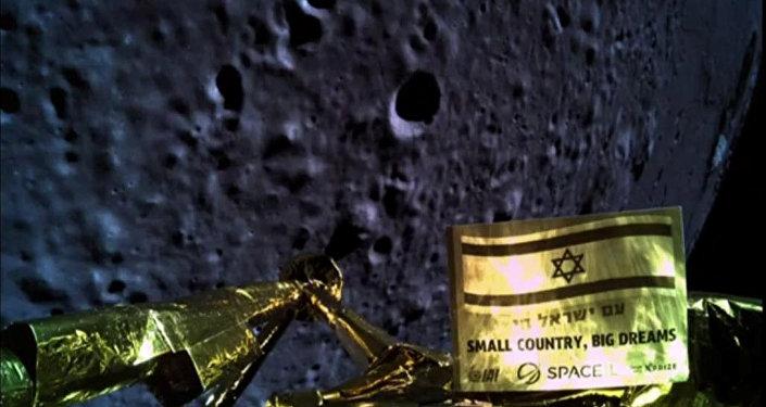 Imagem captada pela sonda israelense Beresheet antes de se chocar contra a superfície lunar, 11 de abril de 2019