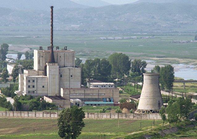 Complexo nuclear de Yongbyon, na Coreia do Norte