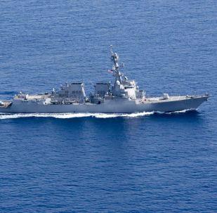 Destróier USS Gravely