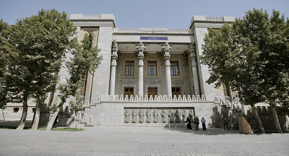 Iranian Foreign Ministry