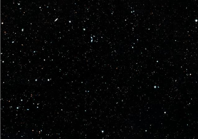 Parte de nosso Universo