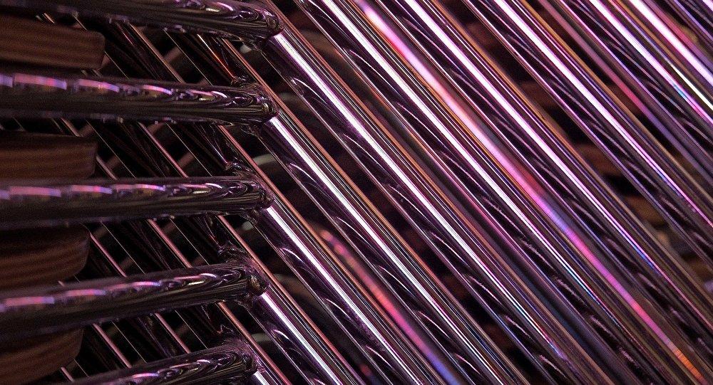 Metal, imagem referencial