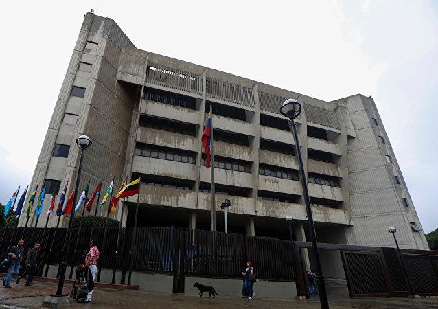 Prédio do Tribunal Supremo de Justiça da Venezuela