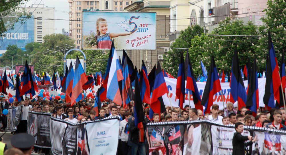 Manifestantes comemoram o Dia da República Popular de Donetsk, no quinto aniversário da proclamação de independência da região (arquivo)