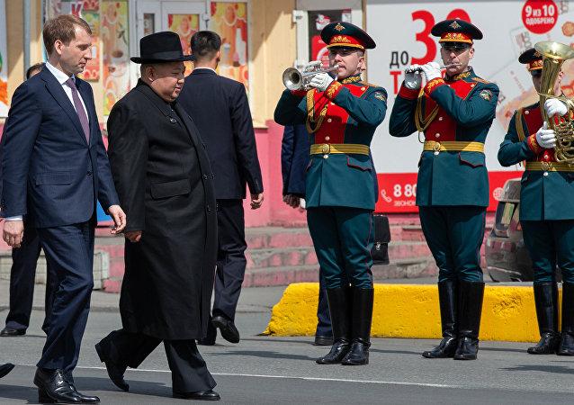 Visita do líder norte-coreano Kim Jong-un a Vladivostok, Rússia