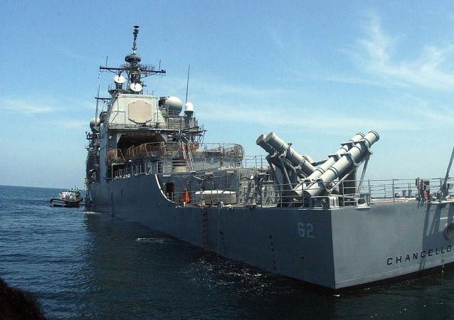 Crusador da Marinha dos EUA USS Chancellorsville