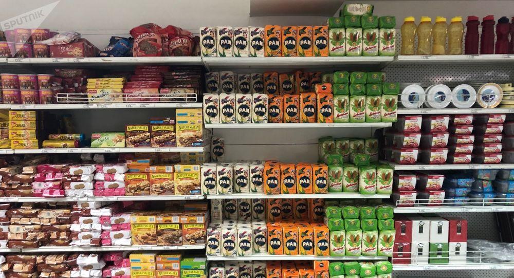 Um supermercado venezuelano