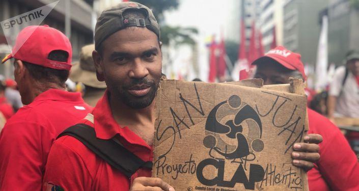 Marcha a favor das CLAP em Caracas, em 8 de junho