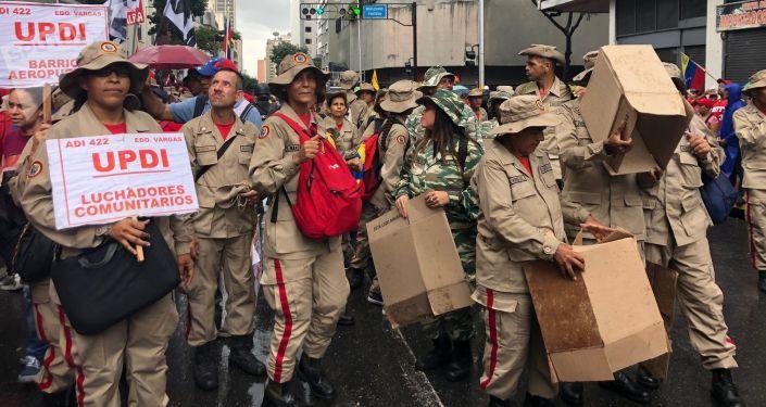 Venezuelanos saem às ruas para defender as CLAP (Comissões Locais de Abastecimento e Produção), 8 de junho