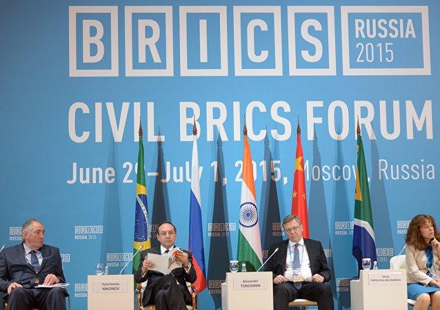 Civic BRICS reúne em Moscou delegados de cinco países do bloco e outros, antes da Cúpula do BRICS, que acontecerá em 9 e 10 de julho em Ufá, também na Rússia