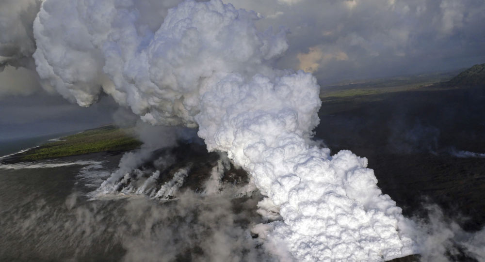 Vulcão no Havaí (foto de arquivo)