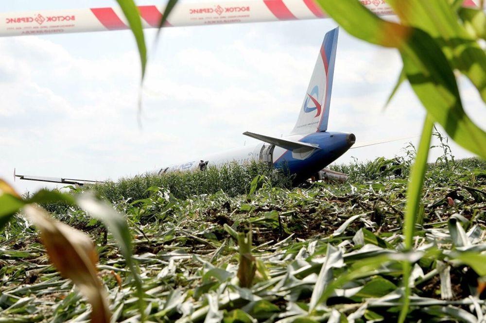 Pouso forçado provocou forte danificação no avião