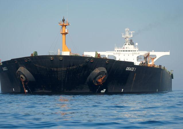 O petroleiro iraniano Grace 1