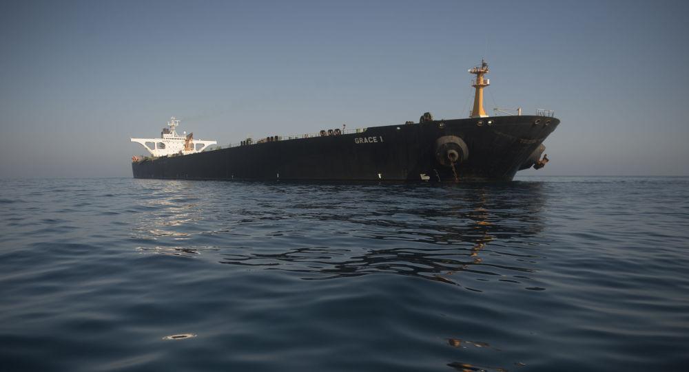Petroleiro iraniano Grace 1