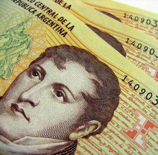 Peso argentino (imagem referencial)