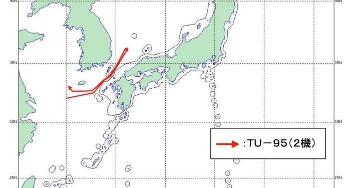Mapa do voo dos bombardeiros russos Tu-95MC, conforme publicado pelo Ministério da Defesa do Japão.