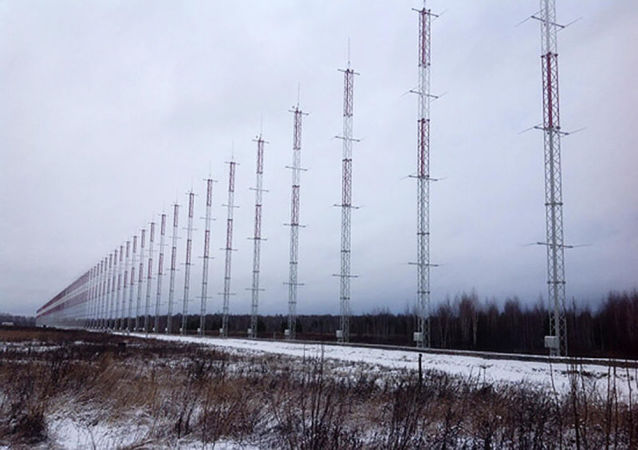 Parte receptora da estação de radar Konteiner