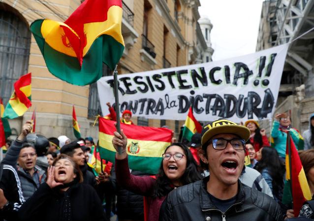Manifestação contra Evo Morales na Bolívia em 9 de novembro de 2019.