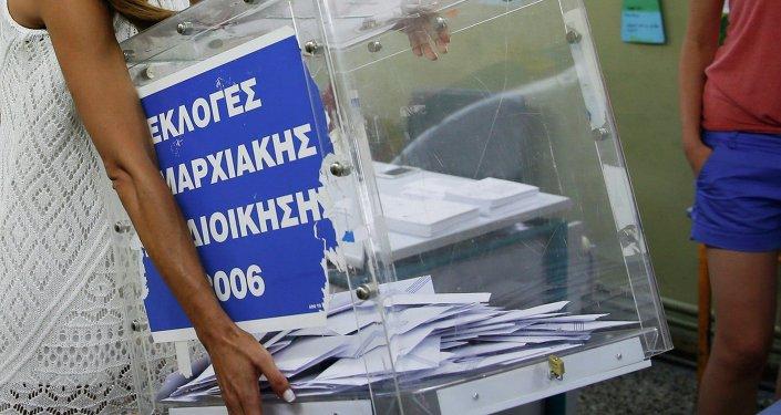 Votação na Grécia aponta a vitória do não