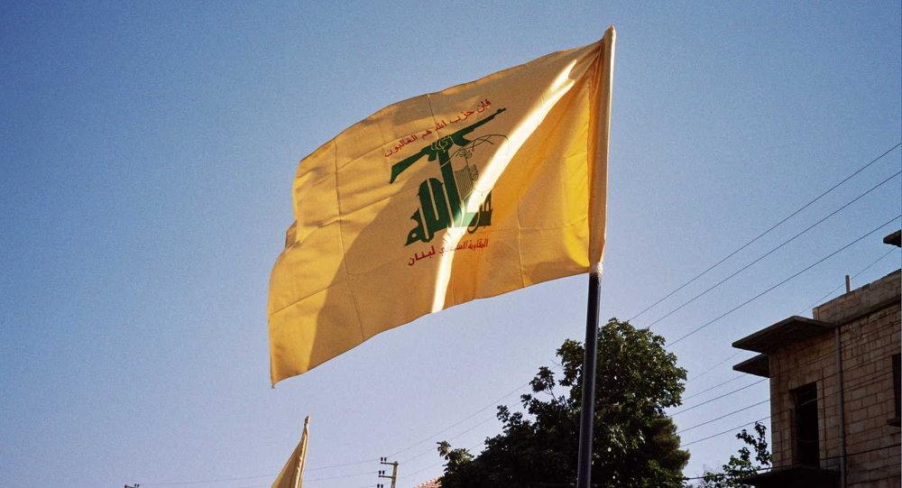 Bandeira do grupo xiita libanês Hezbollah (arquivo)