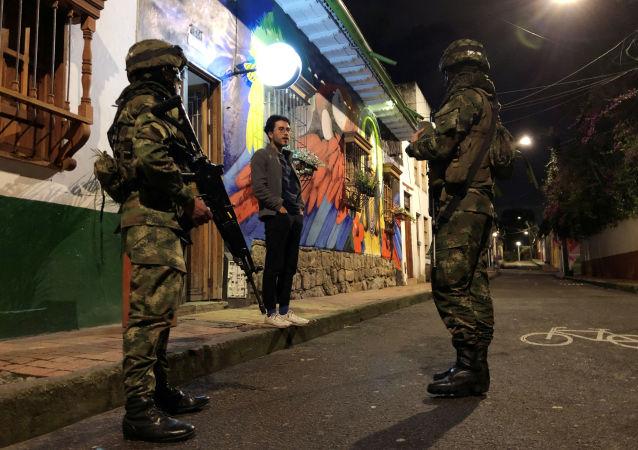 Policía colombiana en Bogotá, Colombia