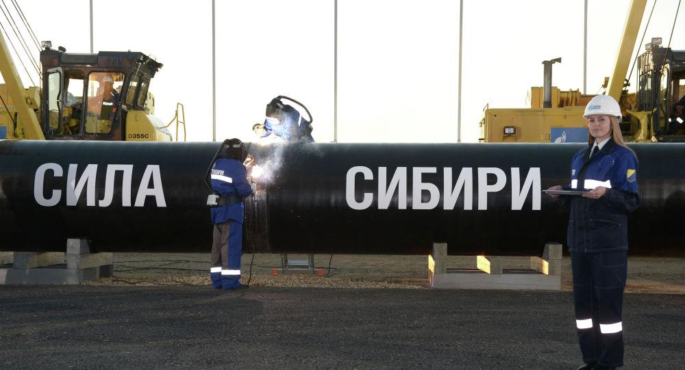 Gasoduto Sila Sibiri  (Poder da Sibéria)
