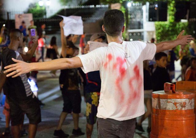 Protesto contra morte de 9 pessoas em baile funk da favela de Paraisópolis em São Paulo (SP),