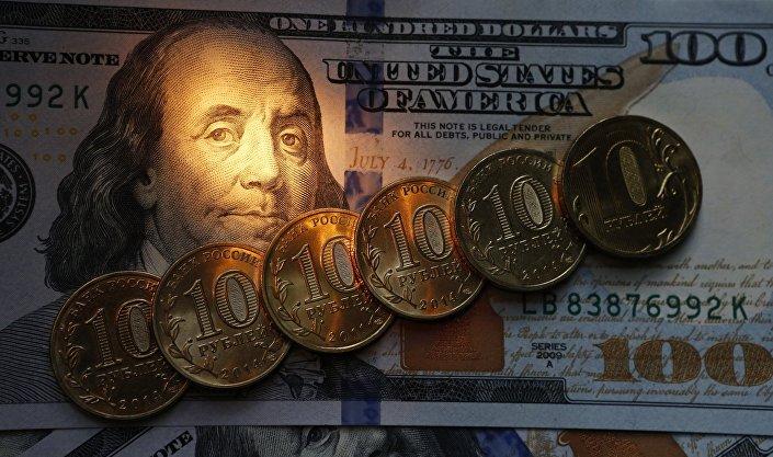 A China busca reduzir a participação do dólar nas suas reservas, diz especialista