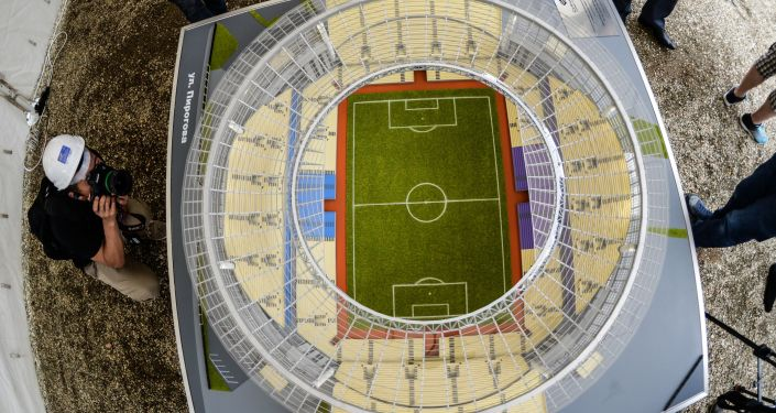 Maquete do estádio Central, em Ecaterimburgo