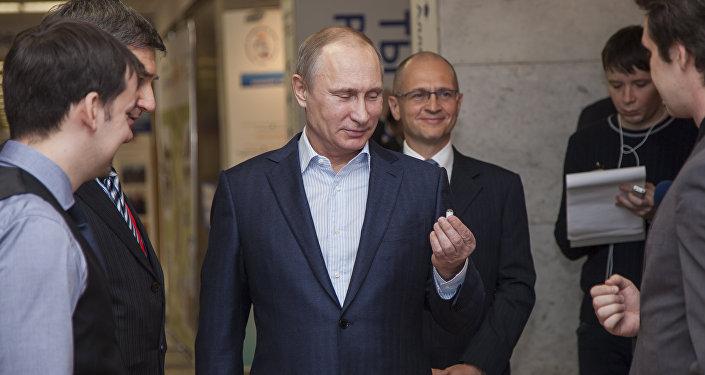 """Rússia vai produzir cápsulas endoscópicas """"inteligentes"""""""