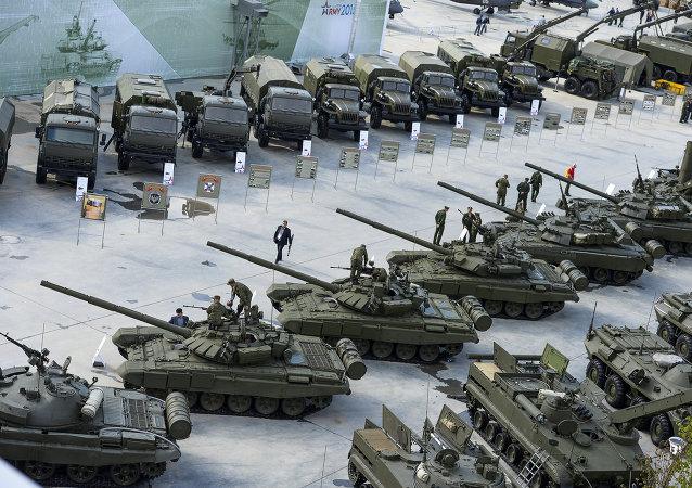 Jogos Militares Internacionais Army 2016