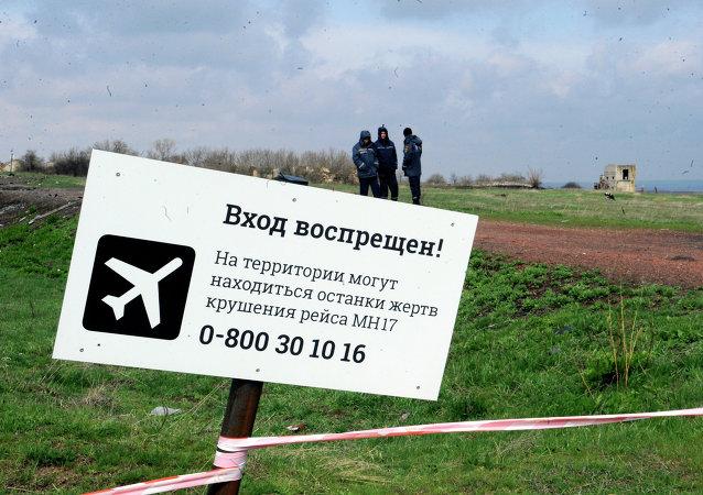 Local da queda do voo MH17 da Malaysia Airlines, no leste da Ucrânia, em julho de 2014