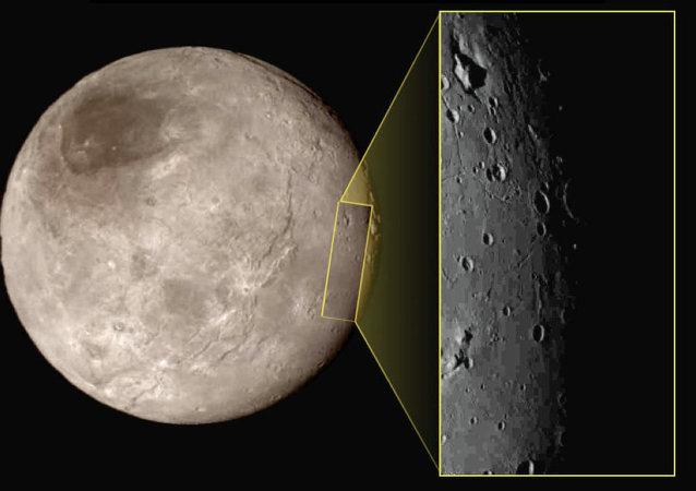 A maior lua de Plutão Caronte
