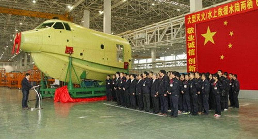 Fuselagem do AG-600, o maior avião anfíbio do mundo