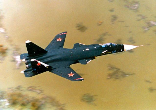 Caça Su-47 Berkut