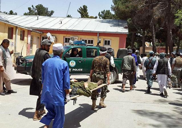Atentado no Afeganistão.